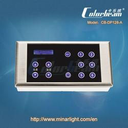 DMX LED controller, 128 channels (CB-DP128)
