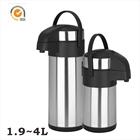 4L vacuum tea,coffee ,water steel bottle container