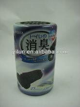 room air freshener,liquid air freshener,air freshener
