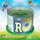 16X/4.7GB/120MIN polaroid dvd