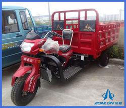 3-wheeled trike