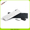 Hot-sale 2.4G wireless mouse keyboard wholesale price