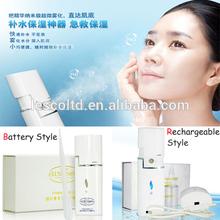 hand held ultrasonic facial steamer for face moisturizing