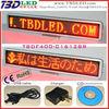 led scrolling message mini display,mini led display sign board,led mini display badge sign