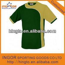 uniform china football