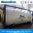 20m3 liquid nature gas offshore container