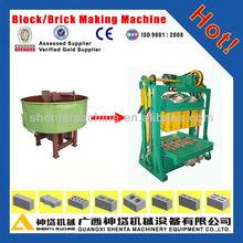 QTJ4-60 small investment block making machine, manual hollow block machine price