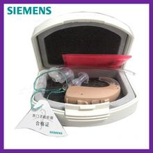 Siemens Super-Power LOTUS 12P Digital BTE Hearing Aid