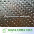 stainless steel perforated metal fence