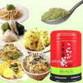 """"""" konbucha"""" santé alimentaire en poudre, substitut de sel populaire au japon"""
