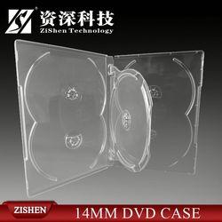 5mm/7mm/9mm/14mm dvd case blank dvd cases