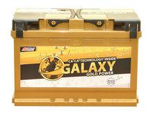 Car Battery 582-360 GALAXY GOLD Ca-Ca Storage Batteries Super Heavy Duty Car Battery Made in EU