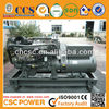 Hot sale! 85kva 50hz with cummins engine marine generator with CCS certifiwith CAT enginee