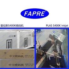S400K ink jet printer date marking machine