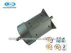 small dc waterproof motor /10w-800w motor electric/automatic door brushless motor