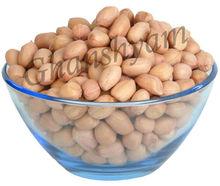 Java peanuts 60/70