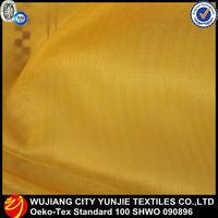 140d nylon oxford fabric cloth for garment downjacket
