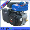 ATON Cheap &good quality 2.5hp Air-cooled gasoline engine