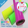 Korea Quality Heat Transfer Vinyl and PU Heat Transfer Vinyl Wholesale