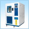 KJ-2091 Environmental high low temperature climatic camera