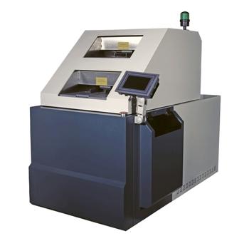 photo book machine maker
