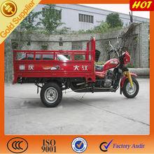 Chongqing moped cargo motorcycle