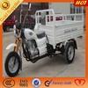Chongqing Cargo 3 wheel motorbike