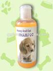 Mild Wholesale Dog Shampoo OEM & ODM from Manufacturer