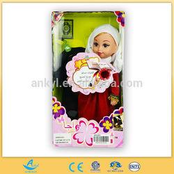 Muslim Doll Plastic Baby Dolls for Girls