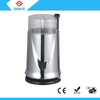 mini plastic electric coffee grinder