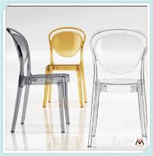 colorful hotsale plastic acrylic chair
