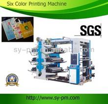 6 color flexography printing machine