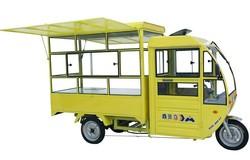 China rickshaw/three wheeler tricycle price