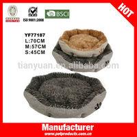 Luxury Indoor Pet Memory Foam Dog Bed