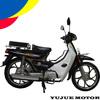 Best Selling Moroco Super C90 Motorcycle