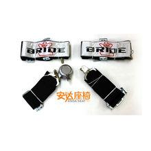 3 Inch 4 Point BRIDE Racing Seat Belt/Racing Seatbelt