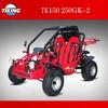 TK250GK-2 250cc Go Kart/ Go Cart