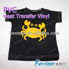 High quality PVC vinyl roll size