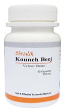 Kounch Beej Mucuna prurita Herbal Extract for Sexual Health of Men and Women, Libido, Alertness