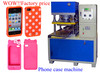 cell-phone case making machine