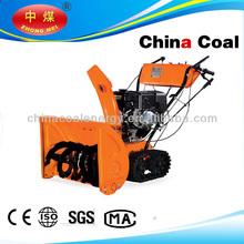 Shandong Coal Four-stroke 6.5hp snow blower ,snow thrower
