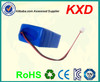 rechargeable lithium battery pack 12v 20ah china manufacturer