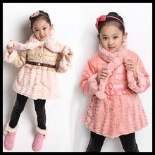 ta50217 Wholesale children's clothing children's upscale plush fabrics winter models girls coat children coat