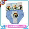 Wholesale Teen Boys Underwear Models