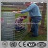 Galvanized farm fence pvc vinyl fence