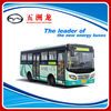 7.3m 16-25 Seats Price Of New Bus