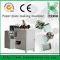 Zpj-a-i patent yüksek- hızlı kağıt tabak makine, kağıt tabak makinesi, kağıt tabak şekillendirme makinesi