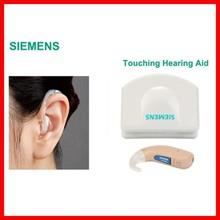 Siemens Touching Digital BTE Hearing Aid