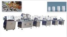 SGSLX-Automatic pill capsule filling production line. pills,capsules,tablets,candy bottle filling machine