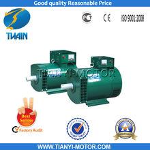 Safe Working 5KW Generator Motor Three Phase